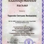 Итоги конкурса Зимняя сказка (2)