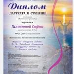 Международный-конкурс-инструментального-исполнительства-Музыкальный-рассвет-1