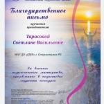 Международный-конкурс-инструментального-исполнительства-Музыкальный-рассвет-2