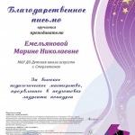 Международный-конкурс-фортепианного-искусства-ART-ROYAL-2