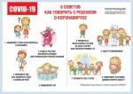 НАГЛЯДНЫЕ ПОСОБИЯ ДЛЯ РОДИТЕЛЕЙ И ОБУЧАЮЩИХСЯ (4)