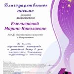 Прошел-Международный-конкурс-фортепианного-искусства-ART-ROYAL-2