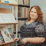 Яковлева Людмила Анатольевна, библиотекарь
